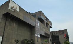 Museo Nacion
