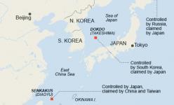Japón vs China